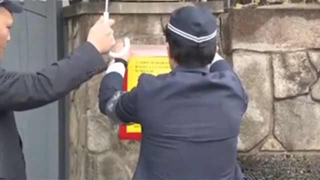 日本两黑帮被限制,禁5人以上聚集