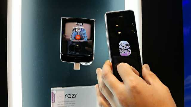 联想折叠屏手机和笔记本亮相CES-智能家庭