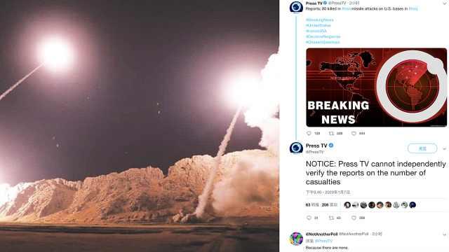 美军80人死消息存疑,伊媒说法不同