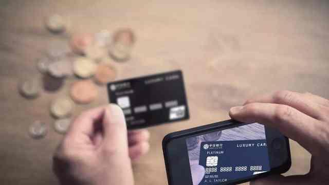 这些信用卡新规,你读懂了吗?