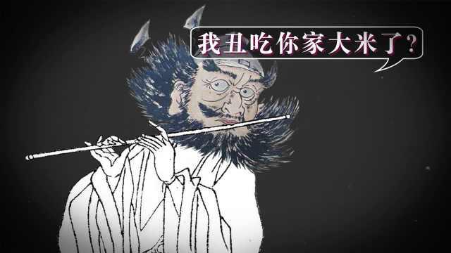 """""""最丑""""文人温庭筠的潇洒人生"""