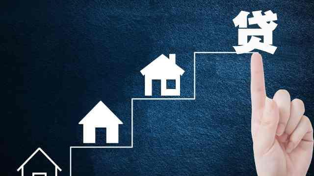 为什么不建议提前还房贷?