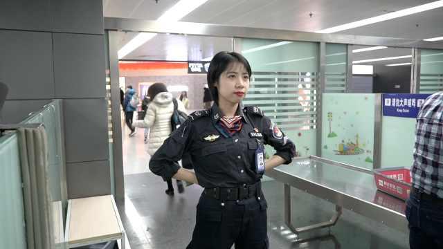 安检员一站18小时,日均蹲起5千次
