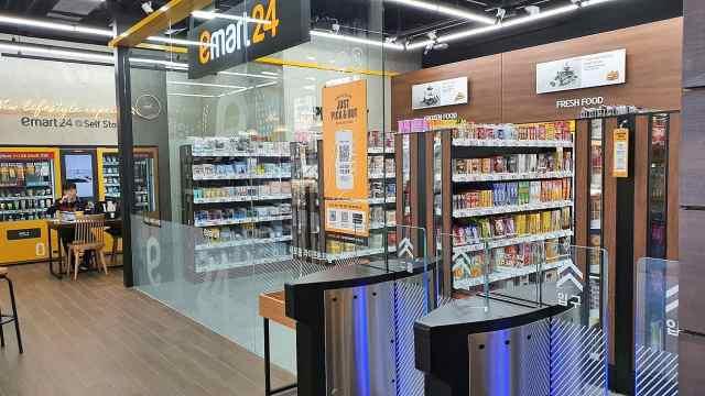韩国便利店将取消24小时服务