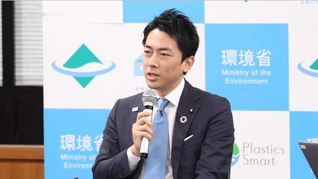 内阁首位!日本环境大臣将休育儿假