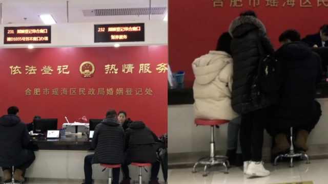 民政局2月2日加班,新人特地改婚期