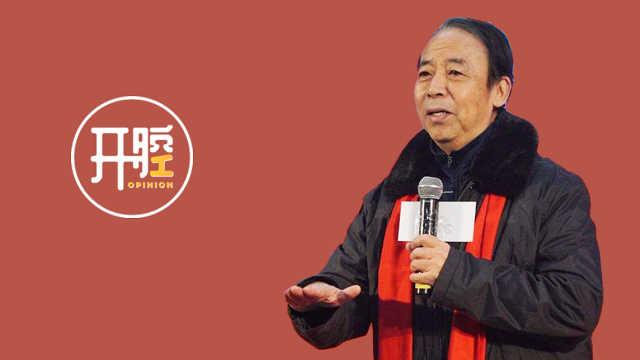 庞中华开腔丨中国书法有音乐般旋律
