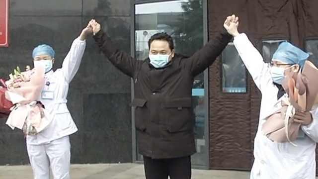 萍乡首例治愈患者出院:病情不可怕!
