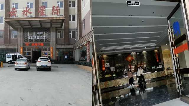 6名湖北籍游客已入住云南指定宾馆