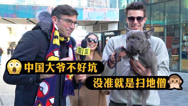 中国功夫在外国人眼中是怎样的存在
