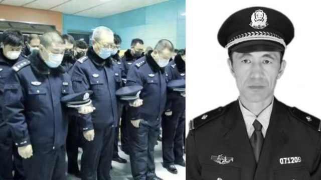 致敬!52岁民警殉职在疫情防控一线
