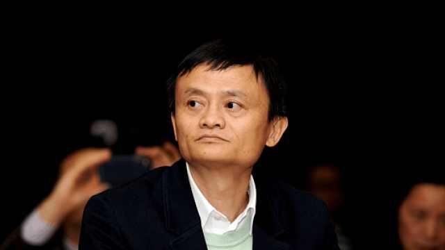 马云公益基金捐赠1亿用于疫苗研发