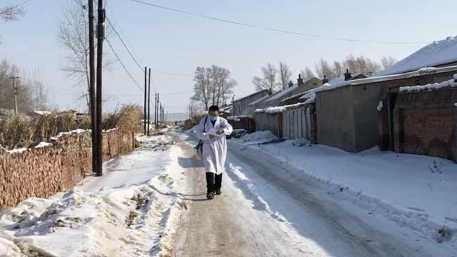 东北村医逐户访查疫情,仅积雪相伴