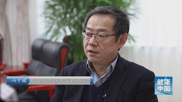 专家冯子健:戴口罩的作用