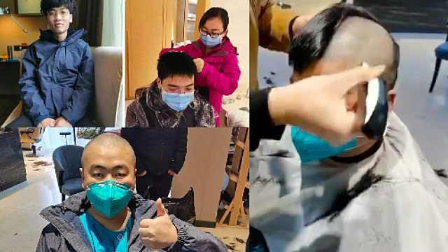 15名医护支援黄冈:宾馆内互相剪发