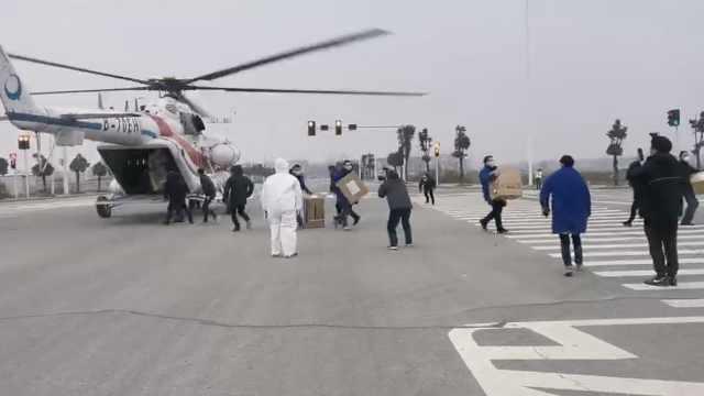 直升机空运物资:厂家直送武汉医院