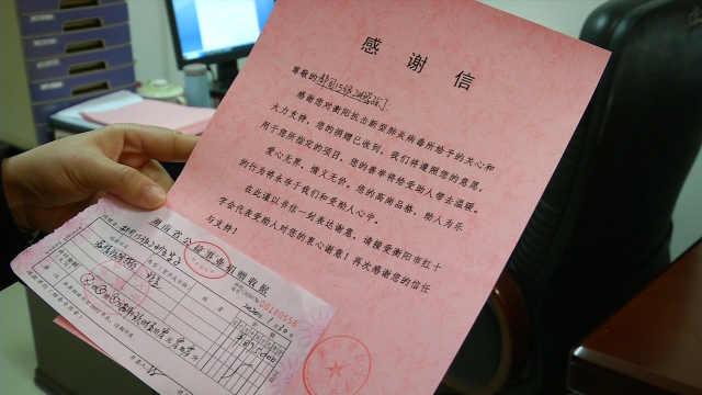 防控新型肺炎,103名学生捐出压岁钱