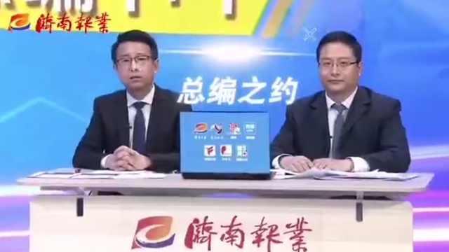 济南战疫融媒出击,报业总编1+1