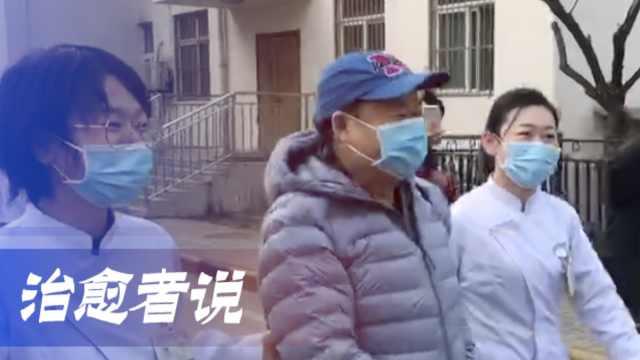 陕西第2例治愈者出院高喊:中国必胜