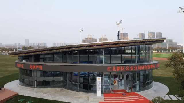 南京江北新区民警无人机喊话钓鱼者