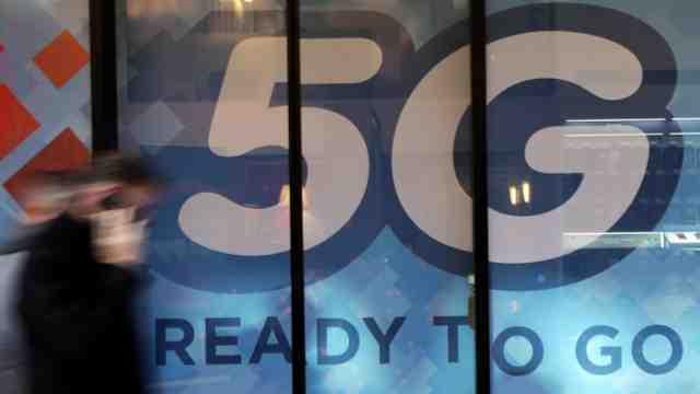 欧盟允许华为参与建设5G网络