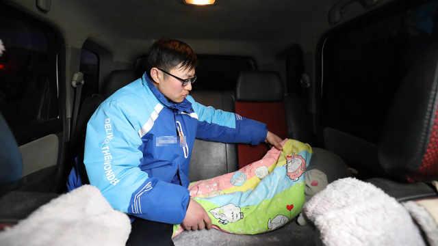 骑手连续9天睡车里:怕传染家人