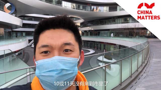 英国小哥的北京Vlog:共同抗击疫情