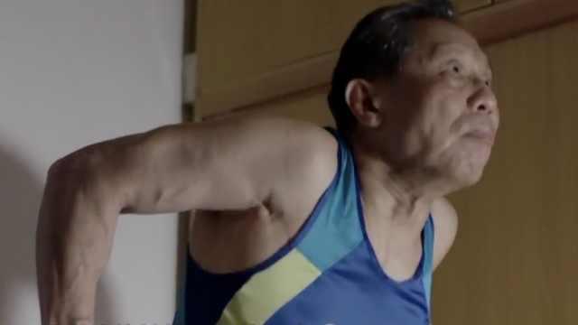 钟南山院士分享健身秘诀:一周三次