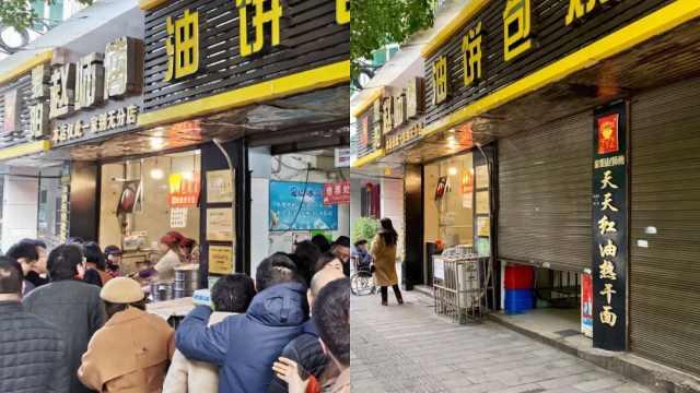 武汉网红店:有人打电话想吃热干面