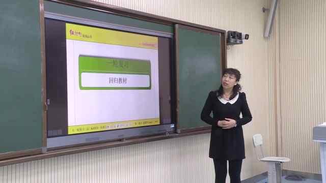 高三网络授课,助学生在家备战高考