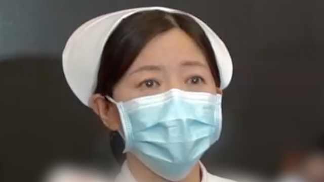 抗疫护士长落泪:感受不到外面世界