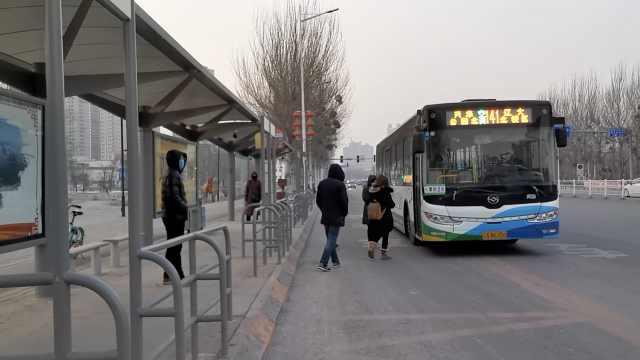 沈阳推实名乘公交地铁,上车先扫码