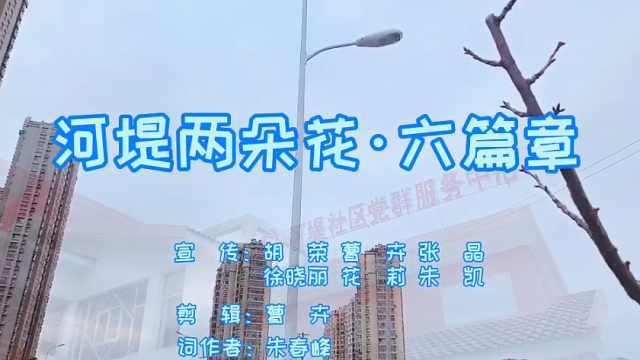 防控疫情,清江浦社区在行动