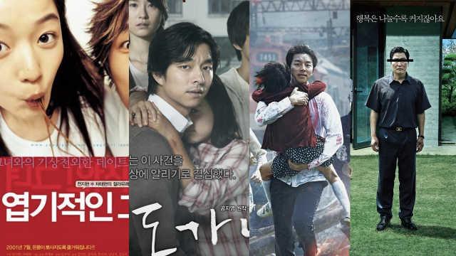 2分钟回顾韩国电影的崛起之路
