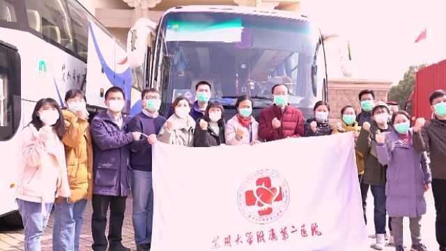 武汉,苏州来啦!