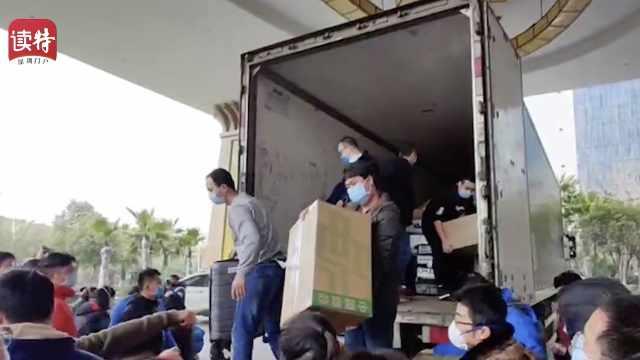 现场!广东医疗队的物资到达武汉