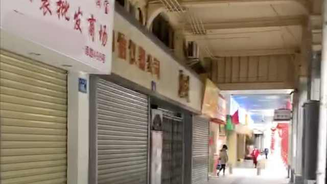 广州招工一条街冷清:工人出不来