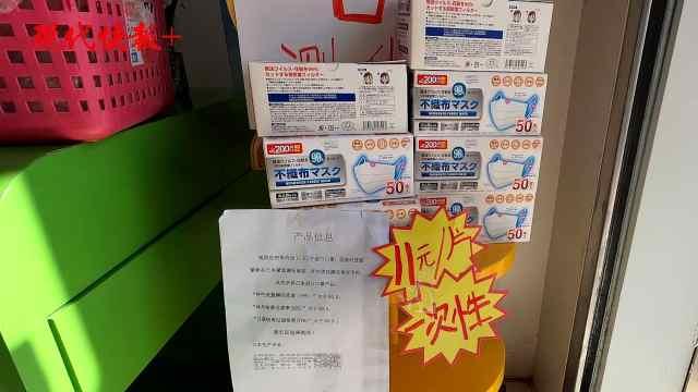 南京倡议市民拿N95换普通口罩