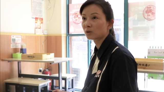 武汉美女老板:担心疫情过后的生意