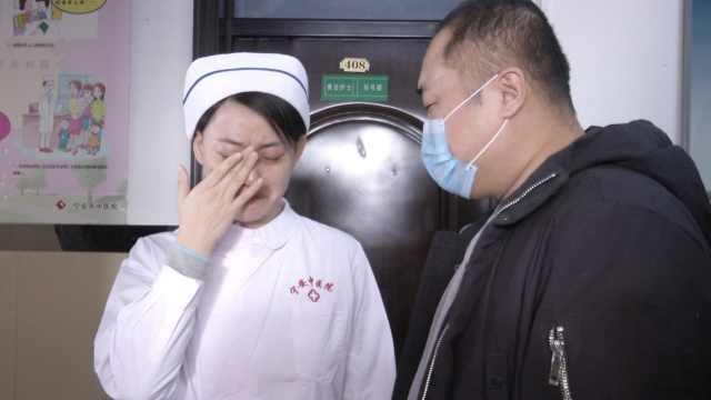 护士援鄂夫妻泪别,全院送她防护品