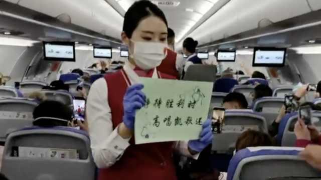 黑龙江316名医护援鄂,机长广播致敬