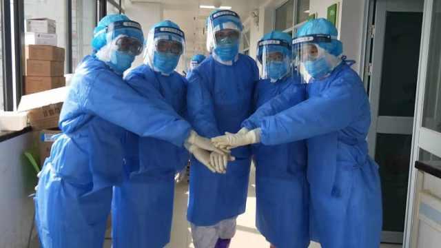 福建医疗队领队:我是队员的加油机