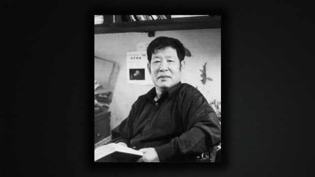 著名翻译家戴骢去世,享年87岁