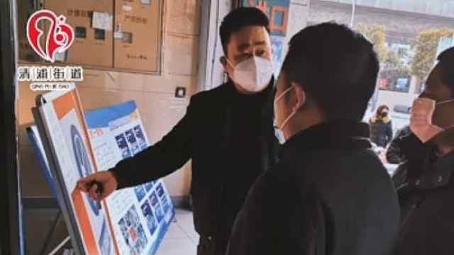众志成城,防控疫情