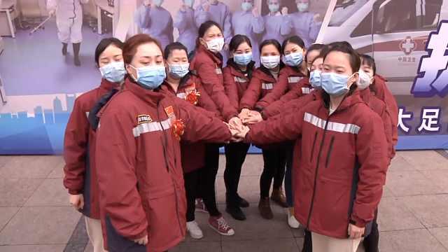 3天3批!重庆医疗队345人驰援武汉