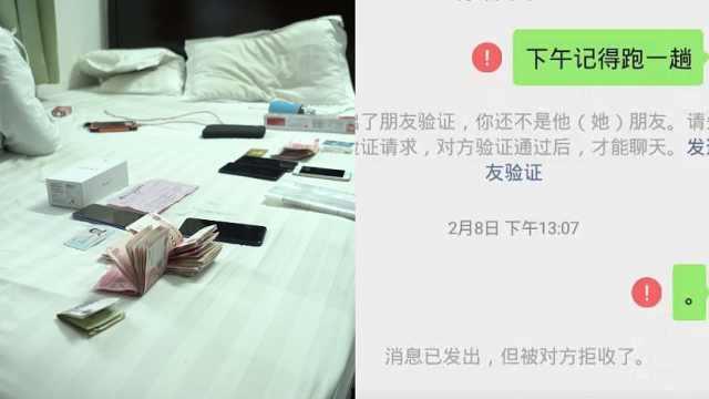 男子花11.7万买口罩,转账后被拉黑