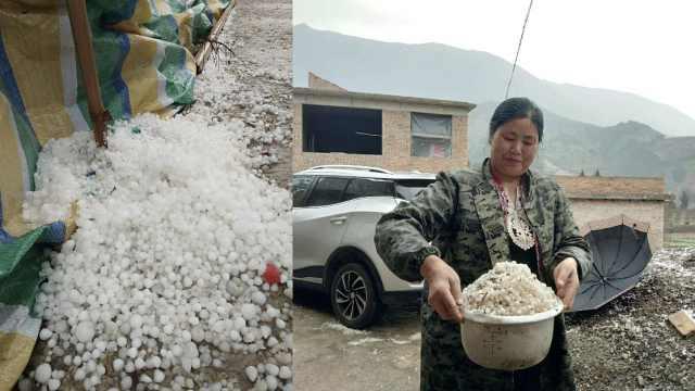 冰雹袭重庆!巫山冰雹铺满地砸坏菜