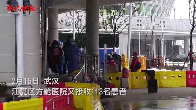 武汉中医特色方舱医院又迎来患者