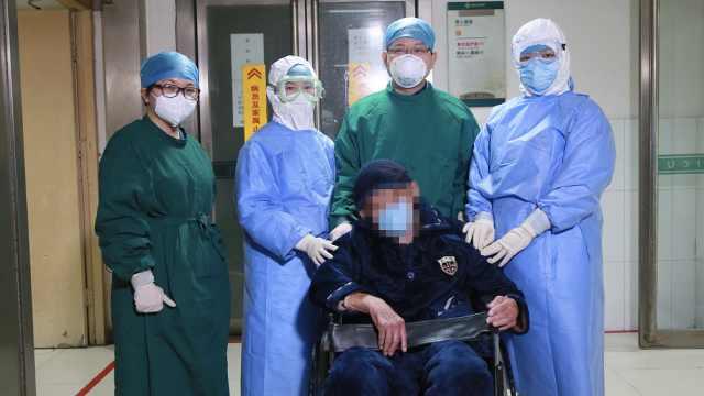98岁!全国最高龄新冠肺炎患者治愈