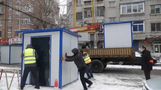 志愿者雪中值守,防疫点配保暖箱房